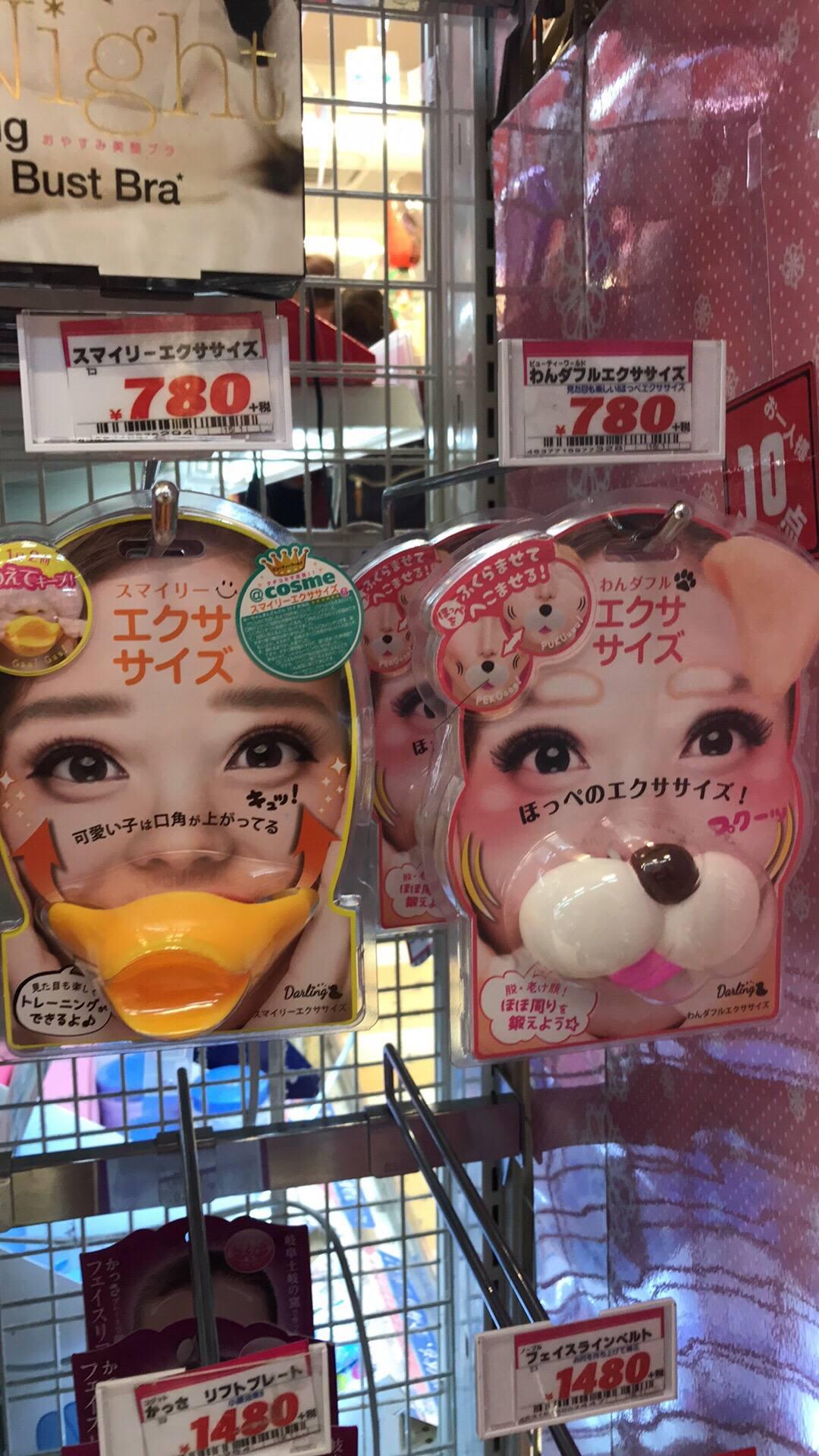 cool things to buy in tokyo