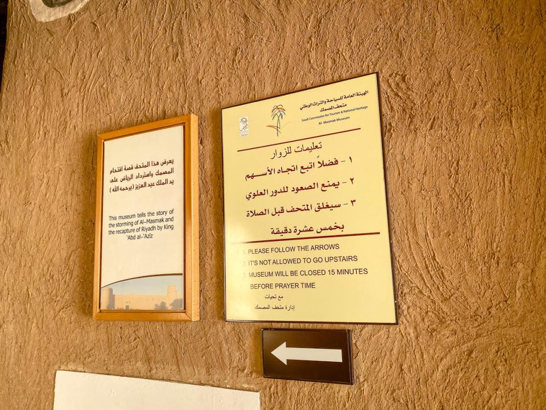 English in Saudi Arabia